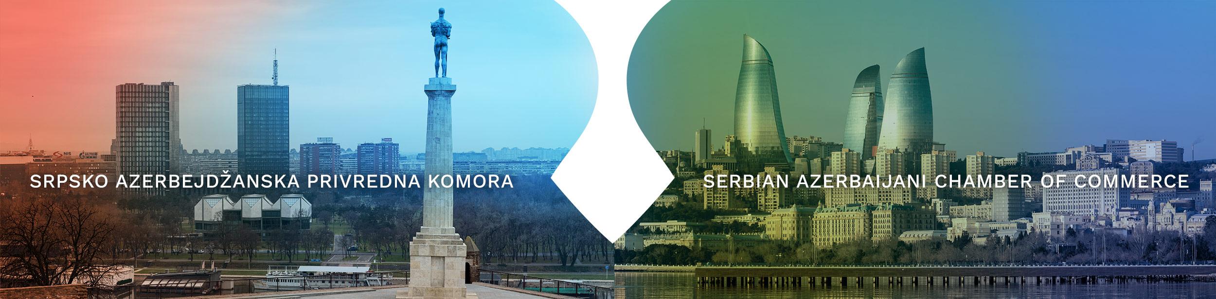 Srpsko Azerbejdžanska Privredna Komora